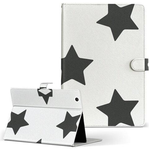 Mebius Pad SHARP シャープ mebiuspad LLサイズ 手帳型 タブレットケース カバー レザー フリップ ダイアリー 二つ折り 革 009666 星 白 黒