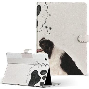 d-01h Huawei ファーウェイ dtab ディータブ d01h Lサイズ 手帳型 タブレットケース カバー レザー フリップ ダイアリー 二つ折り 革 009900 犬 動物 写真