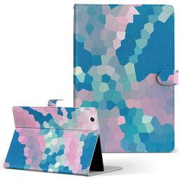 F-02K arrows tab f02k アローズタブ Lサイズ 手帳型 タブレットケース カバー レザー フリップ ダイアリー 二つ折り 革 010129 モザイク フラワー