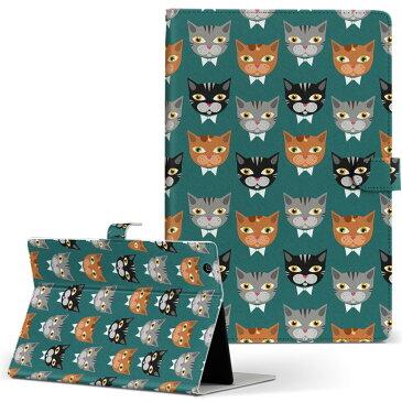 Qua tab PZ キュアタブ QuatabPZ Lサイズ 手帳型 タブレットケース カバー 全機種対応有り レザー フリップ ダイアリー 二つ折り 革 猫 キャラクター 緑 010213