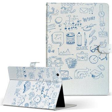 SH-05G AQUOS PAD アクオスパッド sh05g Sサイズ 手帳型 タブレットケース カバー レザー フリップ ダイアリー 二つ折り 革 010241 英語 イラスト 青
