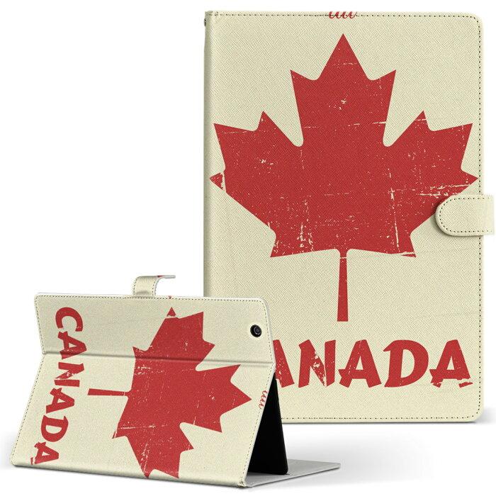Nexus 7 Google nexus7 Sサイズ 手帳型 タブレットケース カバー レザー フリップ ダイアリー 二つ折り 革 010427 外国 カナダ マーク