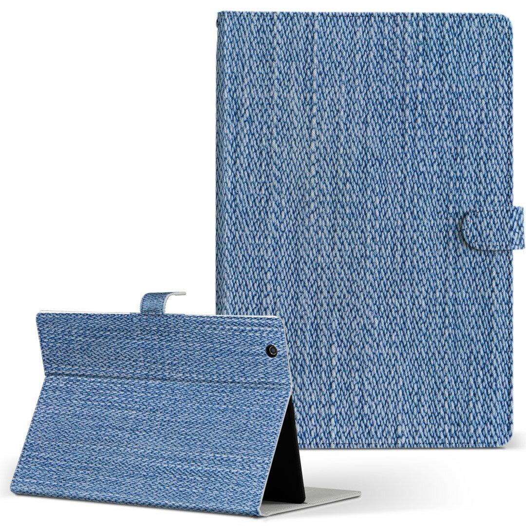 Dynabook Tab S68 ダイナブックタブ TOSHIBA Mサイズ 手帳型 タブレットケース カバー レザー フリップ ダイアリー 二つ折り 革 010612 青 生地 ブルー