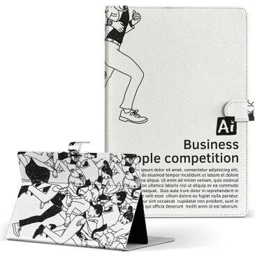 Qua tab PZ キュアタブ QuatabPZ Lサイズ 手帳型 タブレットケース カバー 全機種対応有り レザー フリップ ダイアリー 二つ折り 革 人物 白 黒 011451