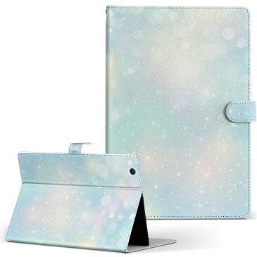 LaVie ラヴィ tabs NEC Sサイズ 手帳型 タブレットケース カバー レザー フリップ ダイアリー 二つ折り 革 012795 キラキラ 綺麗 水色