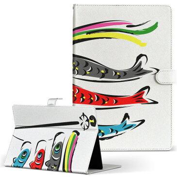 F-02K arrows tab f02k アローズタブ Lサイズ 手帳型 タブレットケース カバー レザー フリップ ダイアリー 二つ折り 革 013177 こいのぼり こどもの日 節句