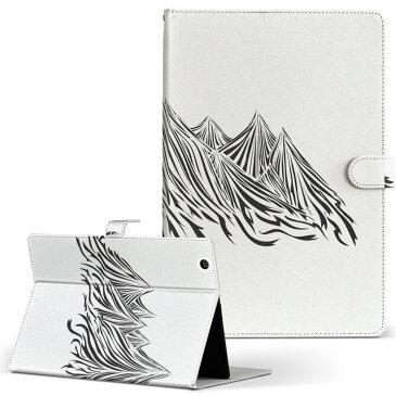 Lenovo Tab 7 Essential レノボ タブ7 エッセンシャル Sサイズ 手帳型 タブレットケース カバー 全機種対応有り レザー フリップ ダイアリー 二つ折り 革 013518 山 マウンテン 人間