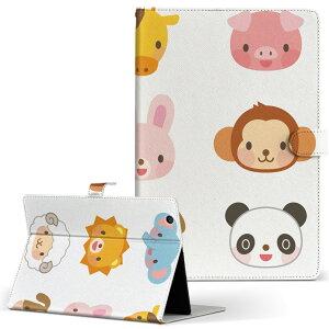 Lenovo Tab4 10 レノボ タブ4 10インチ Lサイズ 手帳型 タブレットケース カバー レザー フリップ ダイアリー 二つ折り 革 013542 動物 可愛い 子供