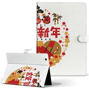 dtab Compact d-02K D tab компактный D02K M размер ноутбука тип планшетного ПК чехол кожаный флип дневник двойная кожа 013557 Новый год Кадомацу Дхарма