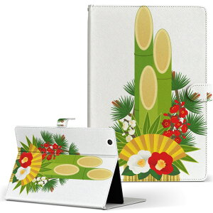 dtab Compact d-02K D tab compact D02K M size notebook type tablet case cover leather flip diary two-fold leather 013570 New Year Kadomatsu Tsubaki
