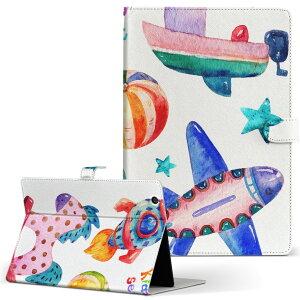 Lenovo Tab4 10 レノボ タブ4 10インチ Lサイズ 手帳型 タブレットケース カバー レザー フリップ ダイアリー 二つ折り 革 013609 おもちゃ キッズ 子供