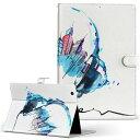 SH-08E AQUOS PAD アクオスパッド sh08e Sサイズ 手帳型 タブレットケース カバー レザー フリップ ダイアリー 二つ折り 革 014180 ヘッドホン 音楽 風景