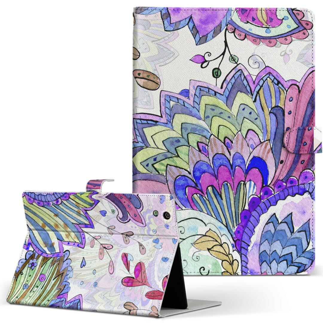 タブレット 手帳型 タブレットケース カバー レザー フリップ ダイアリー 二つ折り 革 014465 植物 アジアン カラフル