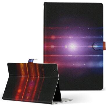 Qua tab PX LGエレクトロニクス quatabpx Mサイズ 手帳型 タブレットケース カバー レザー フリップ ダイアリー 二つ折り 革 014990 夜景 写真 キラキラ