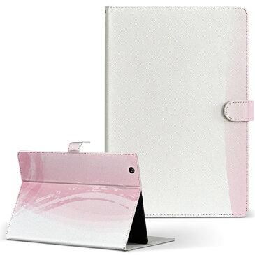 Quatab 01 キュアタブ Qua tab 01 au Mサイズ 手帳型 タブレットケース カバー 全機種対応有り レザー フリップ ダイアリー 二つ折り 革 シンプル ピンク ラブリー 002037