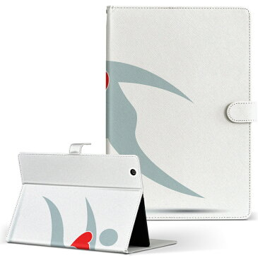 MebiusPad ケース タブレット 手帳型 【2個以上送料無料】 タブレットケース タブレットカバー 全機種対応有り カバー レザー ケース 手帳タイプ ダイアリー 二つ折り 革 002846 Mebius Pad SHARP シャープ その他17 タブレット mebiuspad LLサイズ