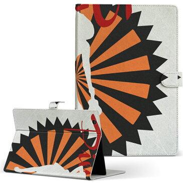 Dynabook Tab S68 ケース タブレット 手帳型 【2個以上送料無料】 タブレットケース タブレットカバー 全機種対応有り カバー レザー ケース 手帳タイプ フリップ ダイアリー 二つ折り 革 007440 S68 TOSHIBA 東芝 Dynabook Tab ダイナブックタブ s68 Mサイズ
