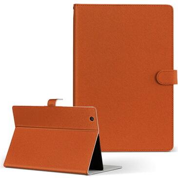 タブレット 手帳型 タブレットケース タブレットカバー カバー レザー ケース 手帳タイプ フリップ ダイアリー 二つ折り 革 009002 Tablet 1838A57 lenovo レノボ ThinkPad シンクパッド tablet1838a57 Lサイズ