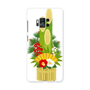 ZenFone AR zs571KL सिमफ्री सिम फ्री स्मार्टफोन कवर केस स्मार्टफोन केस स्मार्टफोन कवर पीसी हार्ड केस न्यू ईयर कदोमत्सु तबाकी 013570