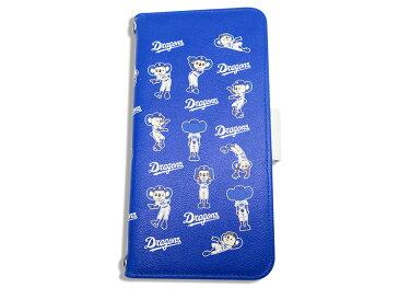 中日ドラゴンズ スマホケース 手帳型 iPhone 6 7 8 plus 11 11Pro 11ProMax XS X 手帳型ケース 携帯ケース ケース カバー スマホカバー ロゴ ドアラ シャオロン パオロン ロゴ×ドアラ全身 総柄 ブルー