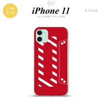 iPhone11 ケース ソフトケース カセットテープ 赤 nk-i11-tp188