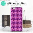 【iPhone 6 Plus】【スマホケース/スマホカバー】【アイフォン 6 プラス】iPhone 6 Plus スマホケース カバー アイフォン 6 プラス 千鳥柄 紫 nk-i6plus-907【メール便送料無料】 1