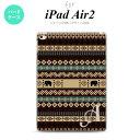 【iPad Air 2】【スマホケース/スマホカバー】【アイパッド エアー 2】iPad Air 2 スマホケース カバー アイパッド エアー 2 イニシャル エスニックゾウ 茶 nk-ipadair2-1574ini【メール便で送料無料】