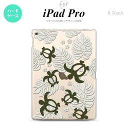 メール便送料無料 iPad Pro 9.7 アイパッド プロ9.7 タブレットケース iPad Pro 9.7 ハードケース 背面カバー アイパッド プロ ホヌ・小 クリア×白 nk-ipadpro-1461【メール便送料無料】