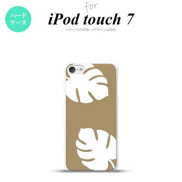 iPod touch 第7世代 ケース 第6世代 ハードケース モンステラ ベージュ 白 nk-ipod7-455