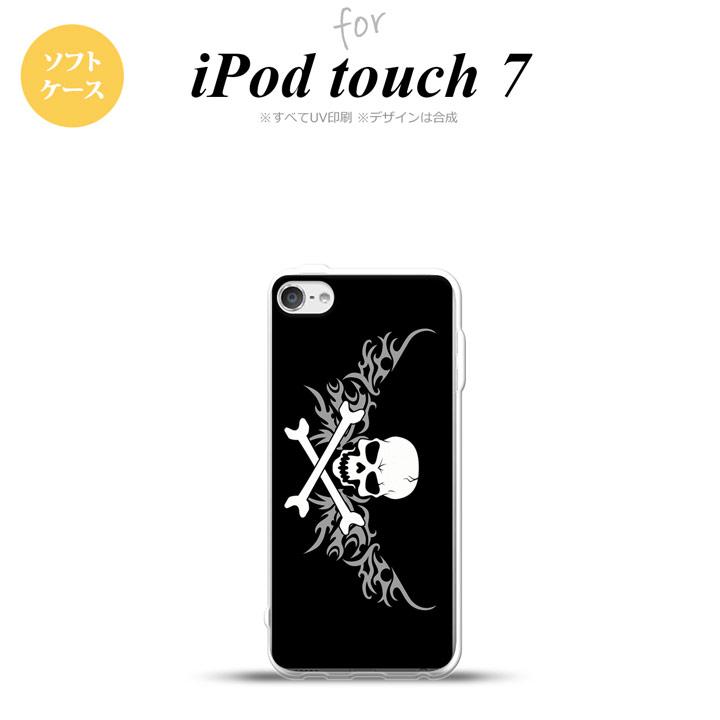 デジタルオーディオプレーヤー用アクセサリー, デジタルオーディオプレーヤーケース iPod touch 7 6 nk-ipod7-tp878