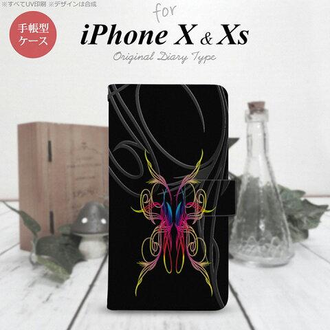 iPhone XS 手帳型 スマホ ケース カバー アイフォン ピンスト 黒×グラデ1【アイフォーン XS,iPhone,XS,メール便 送料無料】