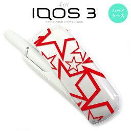 iQOS3 アイコス3 iqos3 ケース カバー ハードケース 星 クリア×赤 nk-iqos3-1116[アイコス,アイコスケース,アイコスカバー,ケース,カバー,ジャケット]