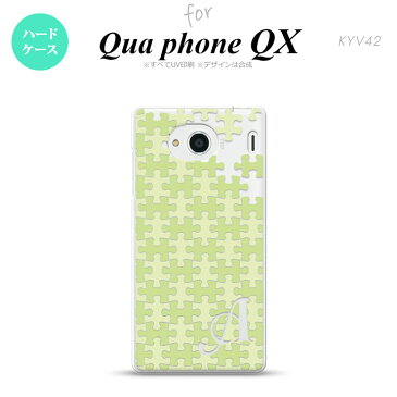 【KYV42】【スマホケース/スマホカバー】【キュアフォン QX】KYV42 スマホケース QUA Phone QX ケース キュアフォン QX イニシャル パズル 薄緑 nk-kyv42-1208ini【メール便送料無料】