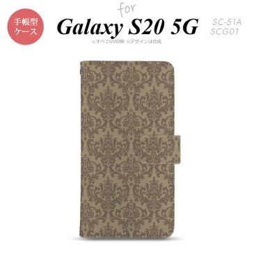SC-51A SCG01 Galaxy S20 5G 手帳型 スマホケース 全面印刷 おしゃれ ストラップホール 内側にカードポケット付き ダマスク ベージュ 茶 nk-004s-s20-dr460