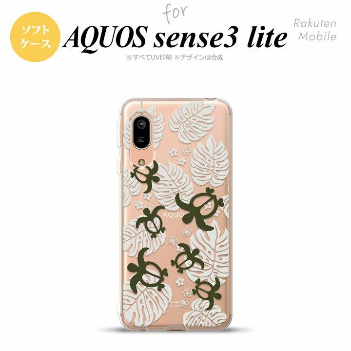 AQUOS sense3/sense3 lite SH-02M SHV45 SH-RM12 ケース ソフトケース ホヌ 小 クリア 白 メンズ レディース キッズ ストラップホール おしゃれ かわいい かっこいい nk-sen3l-tp1461