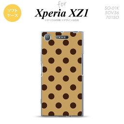 【SO01K】【スマホケース/スマホカバー】【エクスペリア XZ1】SO01K スマホケース Xperia XZ1 SO-01K カバー エクスペリア XZ1 ドット・水玉 茶 nk-so01k-tp102【メール便送料無料】