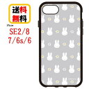 ミッフィー iPhone SE2 8 7 6s 6 スマホケース IIIIfi+ イーフィット MF-78GY グレーiPhoneケ……