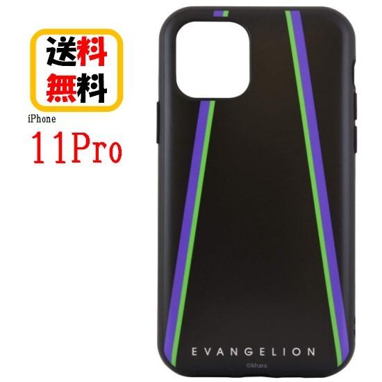 スマートフォン・携帯電話アクセサリー, ケース・カバー  iPhone 11 Pro IIIIfi EV-145A iPhone iPhone11Pro 11pro