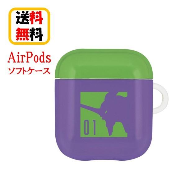 スマートフォン・タブレット, ヘッドセット・イヤホンマイク  Air Pods EV-152B Airpods Airpods apple