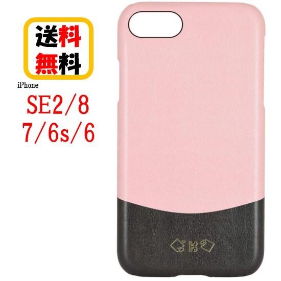 スマートフォン・携帯電話アクセサリー, ケース・カバー  iPhone SE2 8 7 6s 6 PU IDS-11JiPhone iPhoneSE2 iPhone8 iPhone7 iPhone6s iPhone6 PU