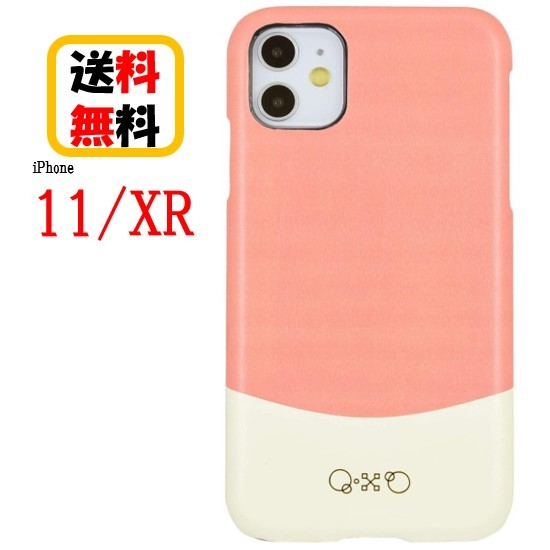 スマートフォン・携帯電話アクセサリー, ケース・カバー  iPhone 11 XR PU IDS-12GiPhone iPhone11 iPhoneXR 11 xr PU