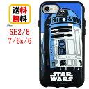 STAR WARS iPhone SE2 8 7 6s 6 スマホケース IIIIfi+ イーフィット STW-79C R2-D2 iPhoneケー……