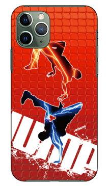【送料無料】 breakin-red×blue×yellow design by ARTWORK / for iPhone 11 Pro/Apple 【Coverfull】【スマホケース】【ハードケース】アップル iphone11 pro iphone11 pro ケース iphone11 pro カバー アイフォーン11プロ ケース アイフォーン11プロ カバー
