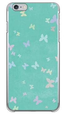 【送料無料】 チョウ ブルー (クリア) / for iPhone 6s Plus/Apple 【Coverfull】【ハードケース】iphone6splus ケース iphone6splus カバー iphone 6s plus ケース iphone 6s plus カバー アイフォン6sプラス ケース アイフォン6sプラス カバー