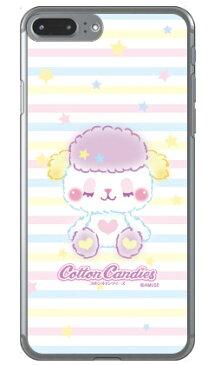 【送料無料】 コットンキャンディーズシリーズ カラメル (クリア) / for iPhone 8 Plus/7 Plus/Appleアップル iphone8 plus iphone7 plus ケース カバー アイフォーン8プラス アイフォーン7プラス ケース アイフォーン8プラス アイフォーン7プラス