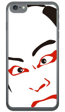 【送料無料】 歌舞伎 ニラミ (クリア) / for iPhone 8/7/Apple 【Coverfull】【ハードケース】iphone8 iphone7 ケース iphone8 iphone7 カバー iphone 8 iphone 7 ケース iphone 8 iphone 7 カバーアイフォーン7 ケース アイフォーン7 カバー