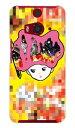 【送料無料】 サイトウケイスケ 「GO円」 / for HTC J butterfly HTL23/au 【SECOND SKIN】【スマホケース】【ハードケース】au htl23 htc j butterfly htl23 カバー htc j butterfly htl23 ケース htc 23 カバー htc 23 ケース 花 和柄 かわいい 迷彩 かっこいい 激安