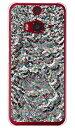【送料無料】 ノイジー サーフェイス (クリア) / for HTC J butterfly HTL23/au 【Coverfull】【ハードケース】au htl23 htc j butterfly htl23 カバー htc j butterfly htl23 ケース htc 23 カバー htc 23 ケース 花 和柄 かわいい 迷彩 かっこいい 激安