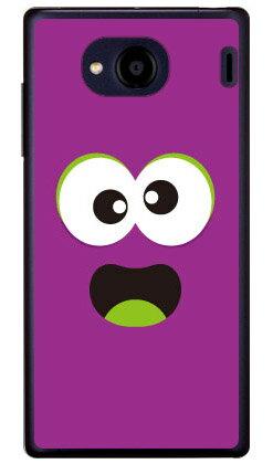 【送料無料】 ベイビーモンスター パープル (クリア) / for Qua phone QX KYV42・DIGNO V/au・MVNOスマホ(SIMフリー端末) 【YESNO】qua phone px ケース qua phone px カバー kyv42 ケース kyv42 カバー digno v ケース digno v カバー キュアフォン
