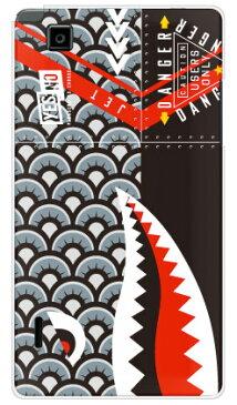 【送料無料】 シャーク 鯉のぼり ブラック (クリア) / for Optimus X IS11LG/au 【YESNO】au is11lg ケース is11lg カバー optimus x ケース optimus x カバー オプティマス x カバー オプティマス x ケース case cover android アンドロイド